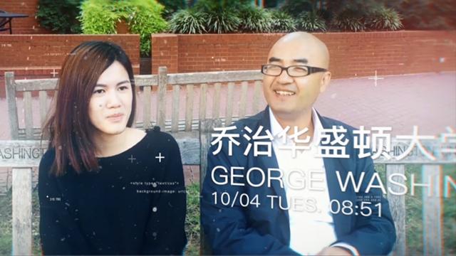 乔治华盛顿大学Pene专访